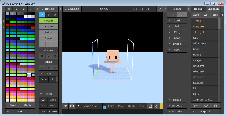 MagicaVoxelで作ったプリキュアをUnityで動かす | daishi blog